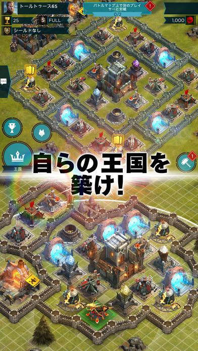 ライバル・キングダム ー破壊の目ーのスクリーンショット_3