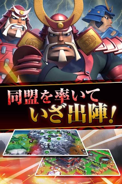 サムライ大合戦【無料戦国リアルタイムストラテジーRPG】のスクリーンショット_2