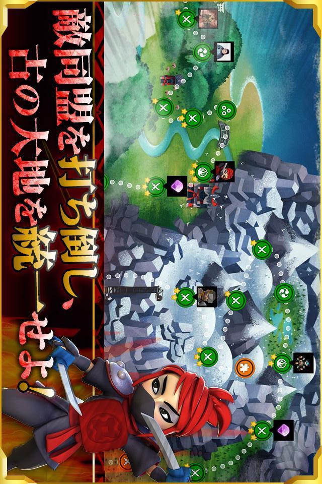 サムライ大合戦【無料戦国リアルタイムストラテジーRPG】のスクリーンショット_3