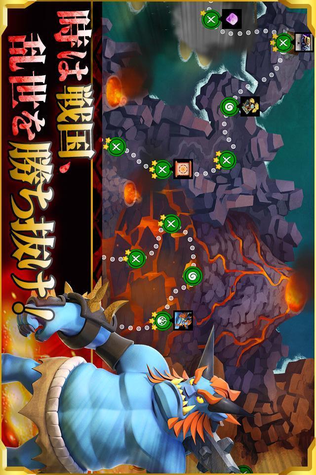 サムライ大合戦【無料戦国リアルタイムストラテジーRPG】のスクリーンショット_4