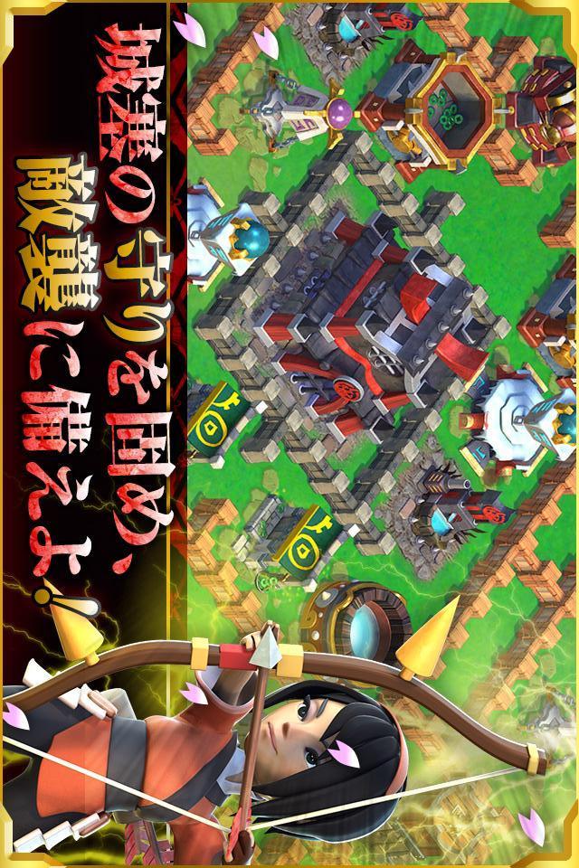 サムライ大合戦【無料戦国リアルタイムストラテジーRPG】のスクリーンショット_5
