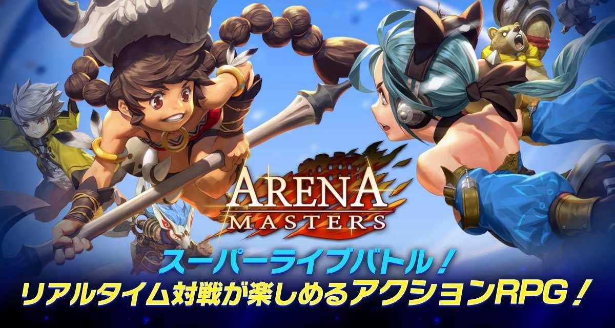 Arena Mastersのスクリーンショット_1