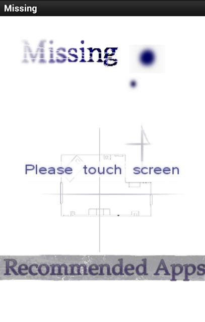 脱出ゲーム ミッシングのスクリーンショット_1