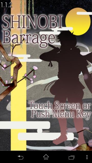忍 SHINOBI Barrageのスクリーンショット_5