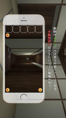 脱出ゲーム 忍者屋敷のスクリーンショット_2