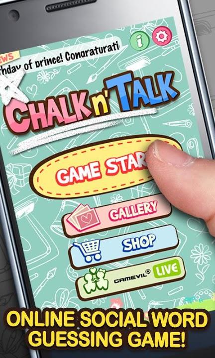 Chalk n' Talkのスクリーンショット_1