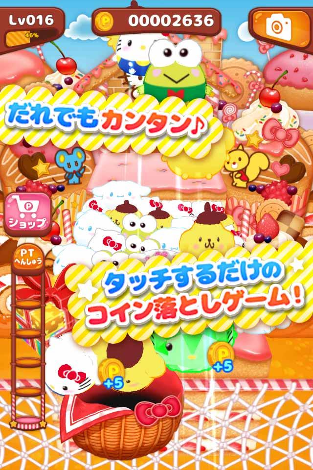 ハローキティ ぽちゃだまみれ 〜無料コイン落としゲーム〜のスクリーンショット_2