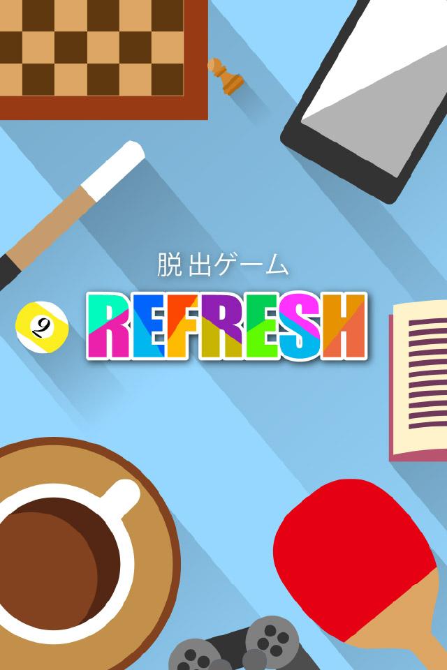 脱出ゲーム Refreshのスクリーンショット_1