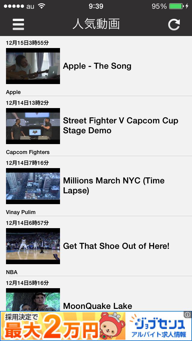 You channel「動画まとめアプリ」のスクリーンショット_2