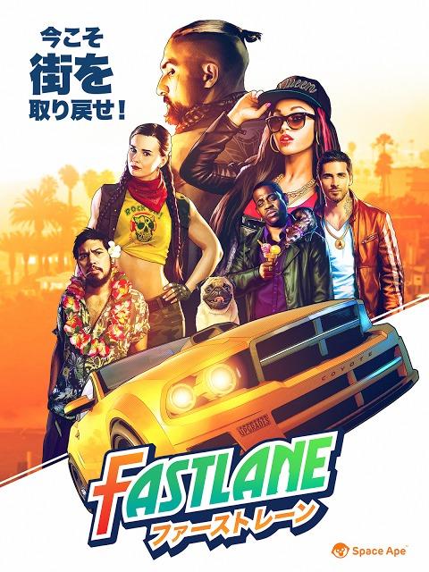 FASTLANE - 復讐のコンバットレース -のスクリーンショット_5