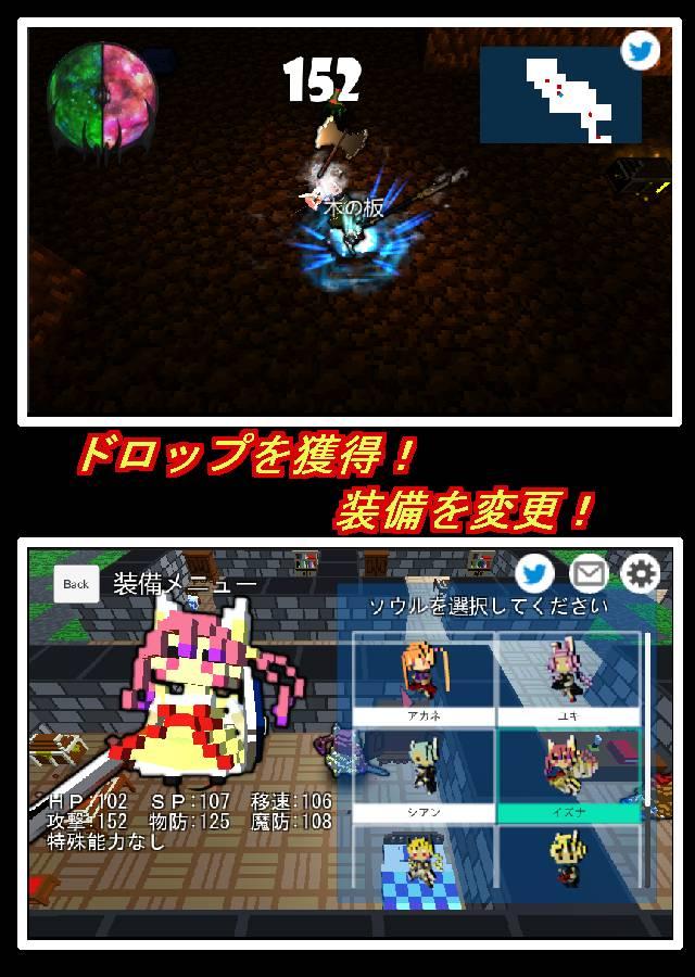 魔王と迷宮のスクリーンショット_2