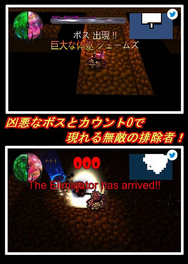 魔王と迷宮のスクリーンショット_3
