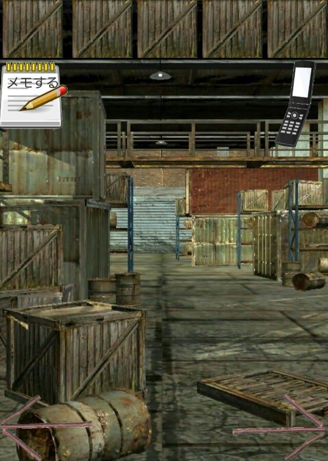-工場からの脱出- 誘拐犯からの挑戦状のスクリーンショット_2