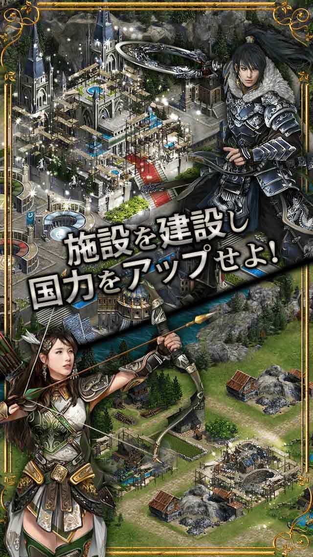日本発戦略MMORPG Kings of Sanctuary【KOS】のスクリーンショット_2