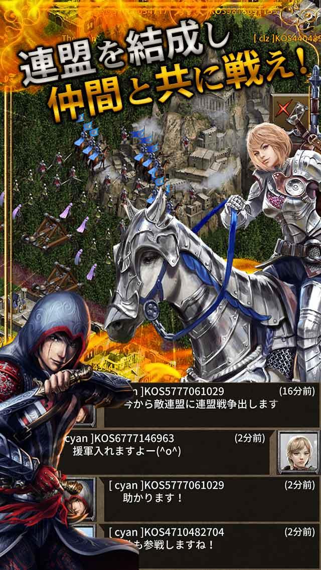 日本発戦略MMORPG Kings of Sanctuary【KOS】のスクリーンショット_3