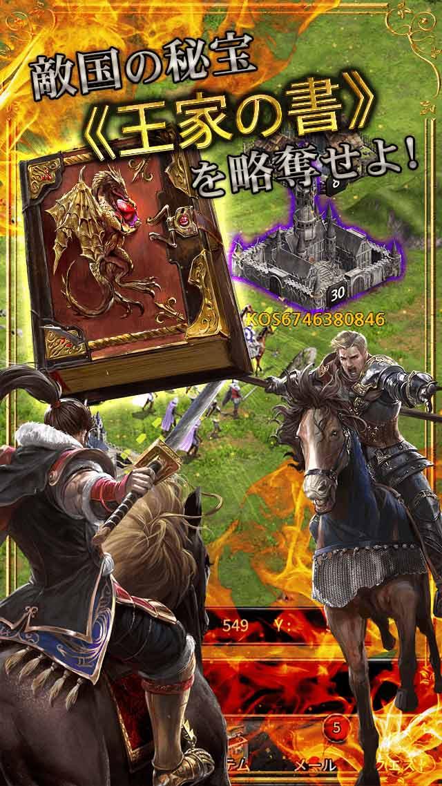 日本発戦略MMORPG Kings of Sanctuary【KOS】のスクリーンショット_4