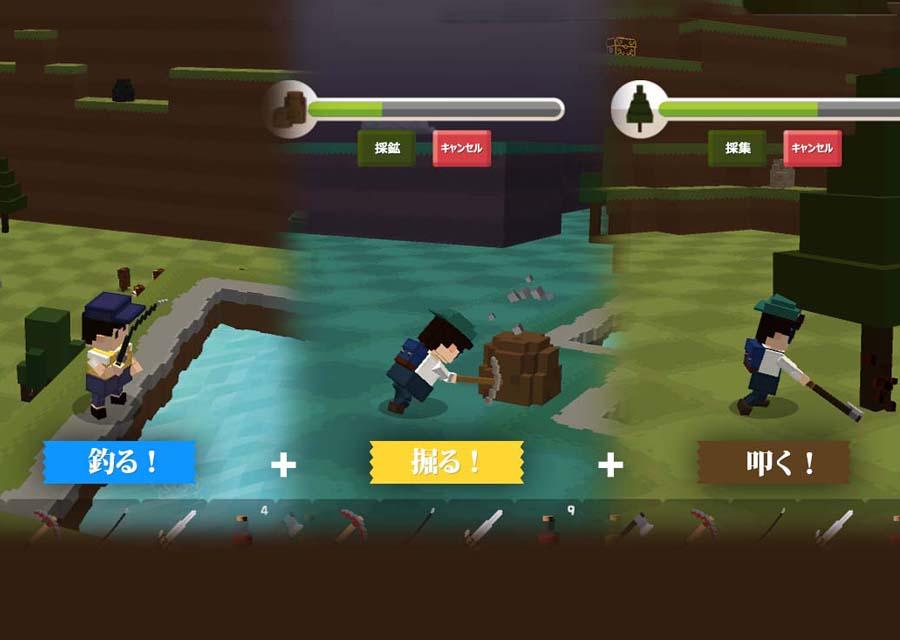 ポケットワールド: 探検の島のスクリーンショット_2