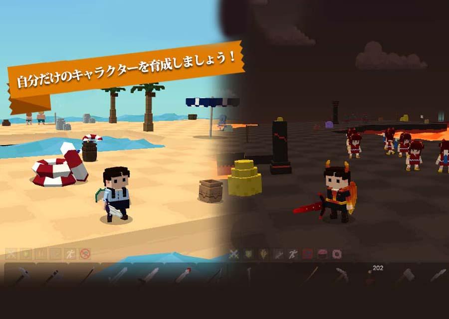 ポケットワールド: 探検の島のスクリーンショット_4