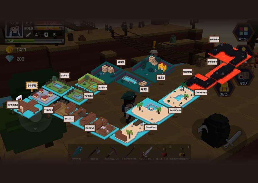 ポケットワールド: 探検の島のスクリーンショット_5