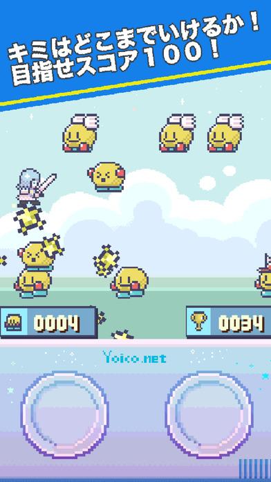 BOUNCE −激ムズ系ドット絵アクションゲームのスクリーンショット_3