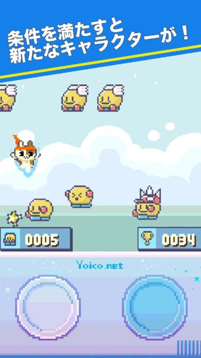 BOUNCE −激ムズ系ドット絵アクションゲームのスクリーンショット_4