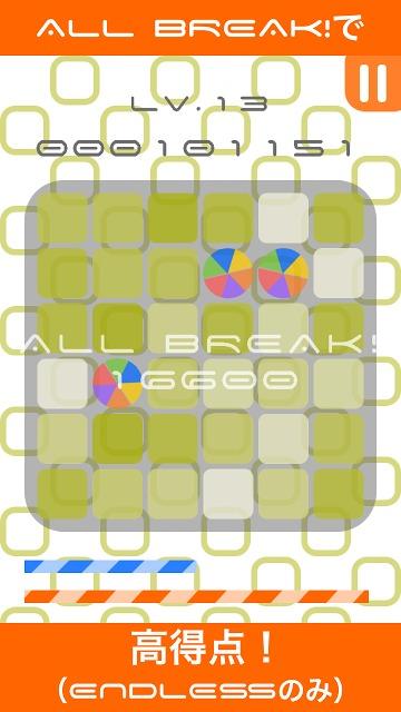 COLORS -グラデーションでつなげるパズル-のスクリーンショット_3