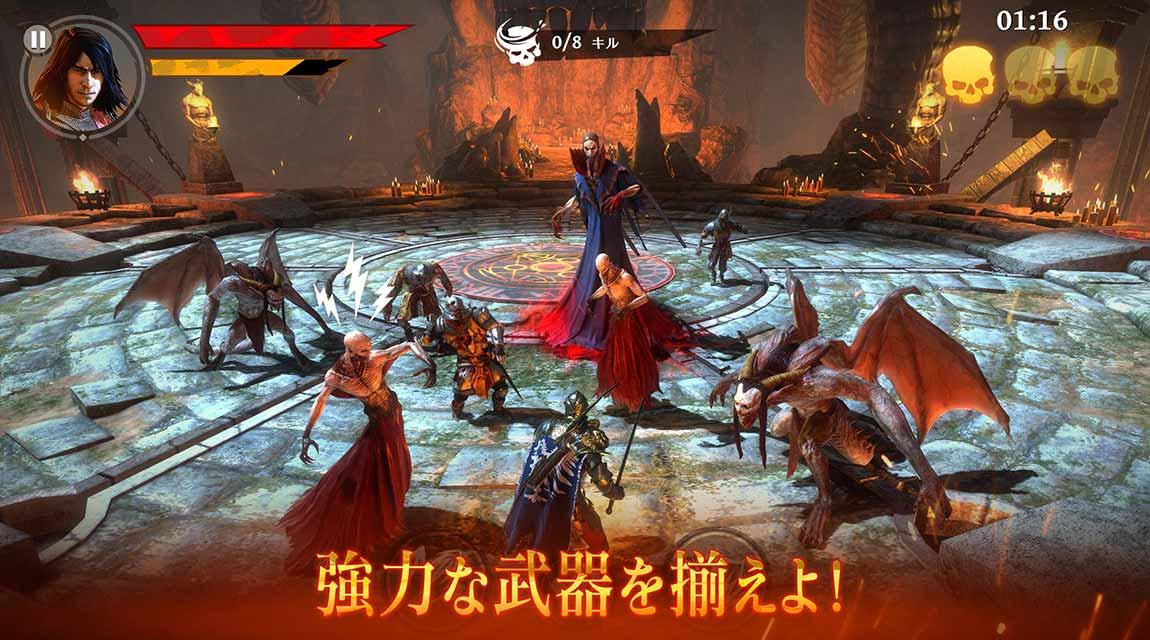 Iron Blade(アイアンブレイド)—メディーバルRPG—のスクリーンショット_2