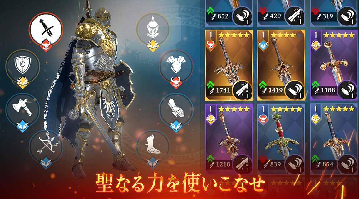 Iron Blade(アイアンブレイド)—メディーバルRPG—のスクリーンショット_4
