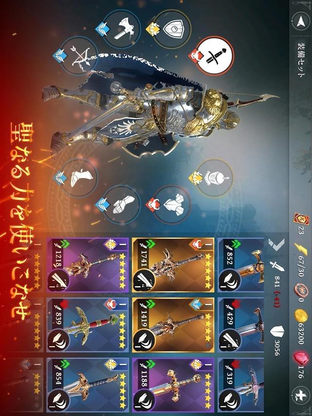 Iron Blade アイアンブレイド—メディーバルRPGのスクリーンショット_2