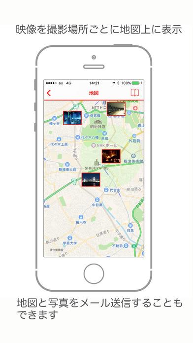 ブラリTV - 写真動画経路で旅を記録のスクリーンショット_5