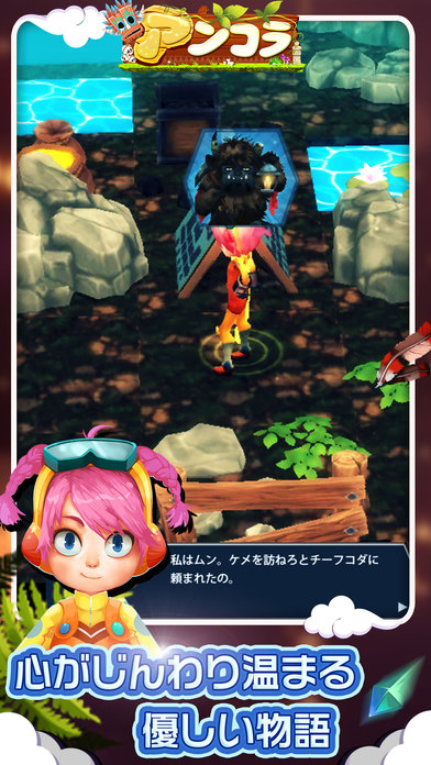 アンコラ-インディーズ系名作オフラインゲームのスクリーンショット_4