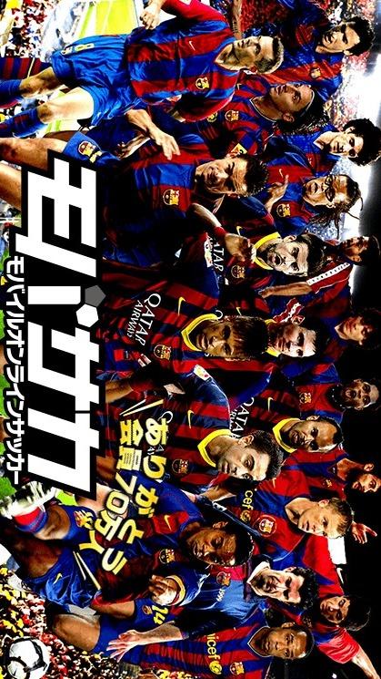 サッカーゲームならモバサカ 登録無料サッカー育成カードゲームのスクリーンショット_1