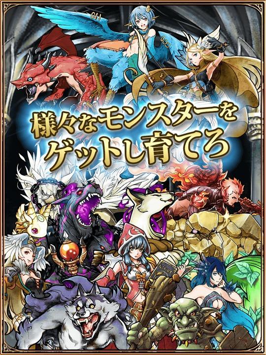 ドラゴン★スピン~新感覚ファンタジースロットRPGゲーム~のスクリーンショット_5