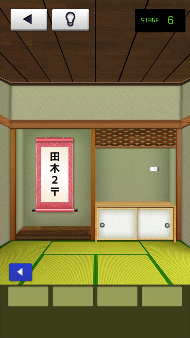 和の脱出ゲーム!「THE 和室」のスクリーンショット_3