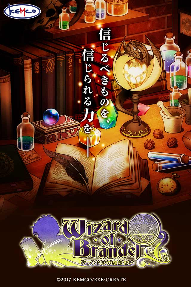 RPG ブランドルの魔法使いのスクリーンショット_1