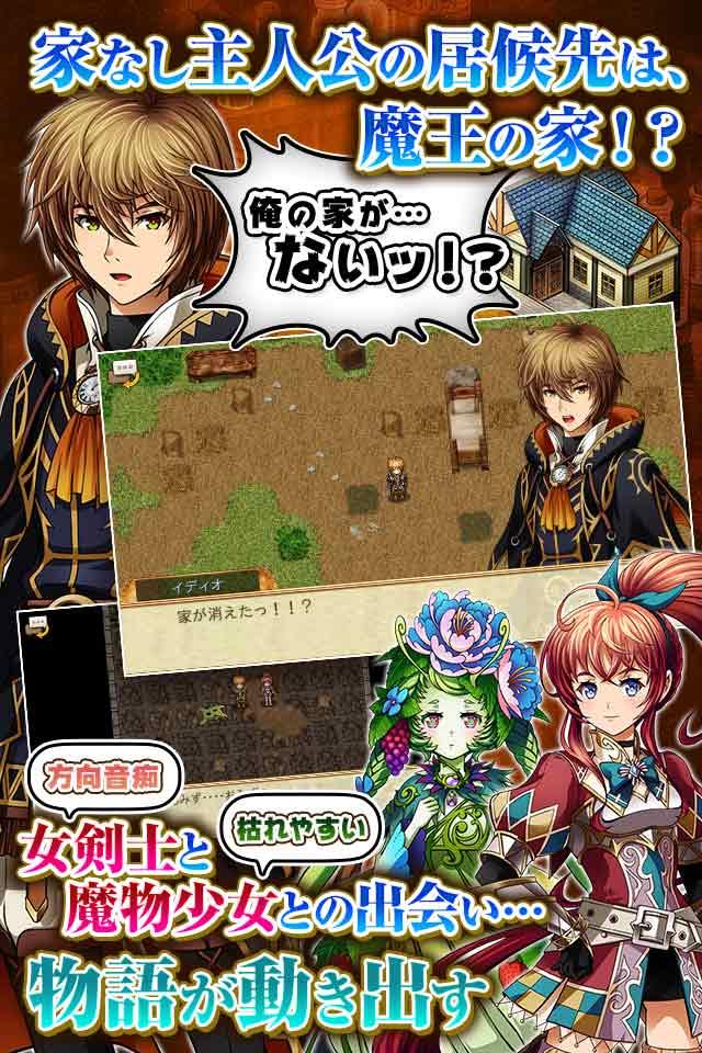 RPG ブランドルの魔法使いのスクリーンショット_2