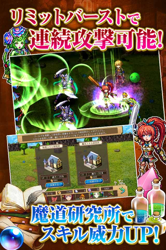 RPG ブランドルの魔法使いのスクリーンショット_3