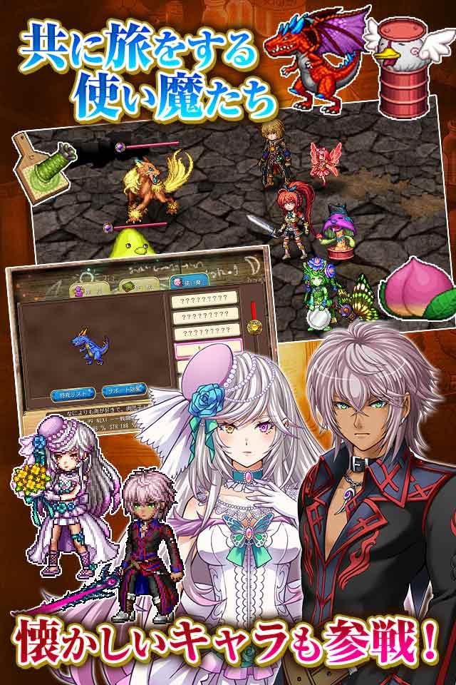 RPG ブランドルの魔法使いのスクリーンショット_4