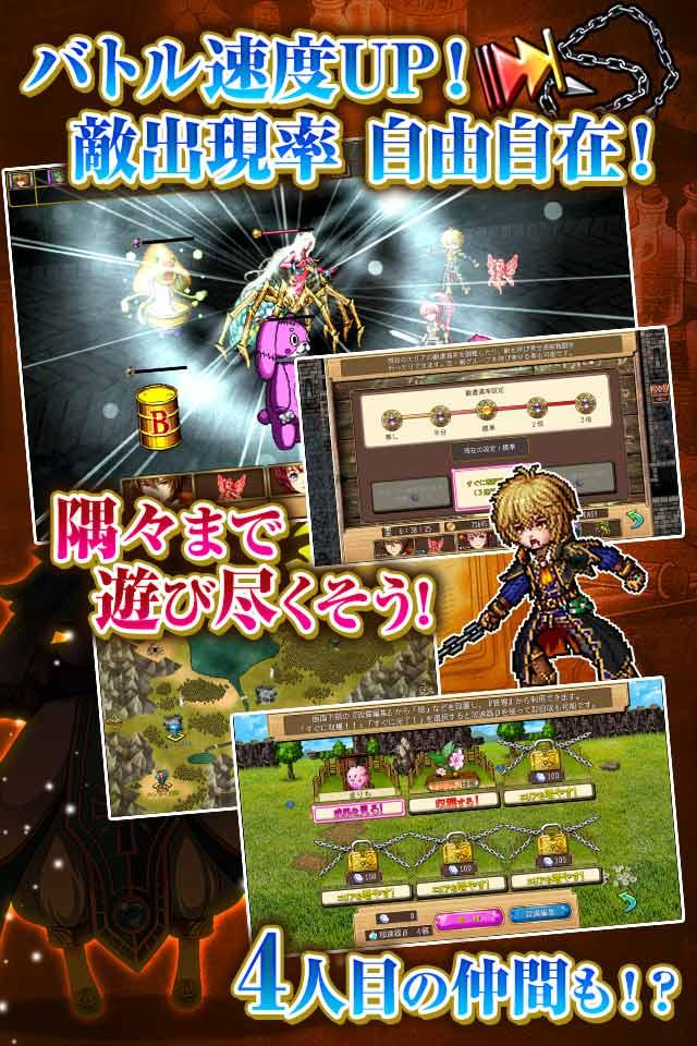 RPG ブランドルの魔法使いのスクリーンショット_5