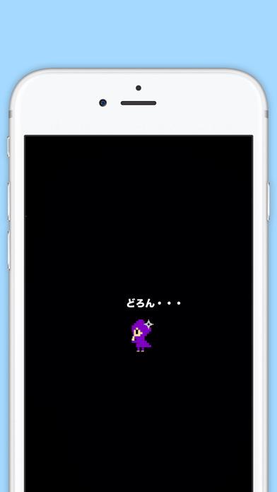 避けゲー Nin Nin Ninjaのスクリーンショット_1