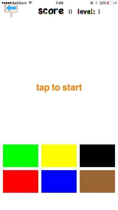Color Mach - 脳トレのスクリーンショット_1