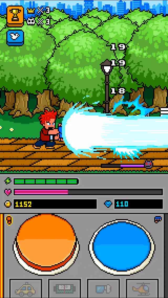 Punch Punch Kick Punchのスクリーンショット_1