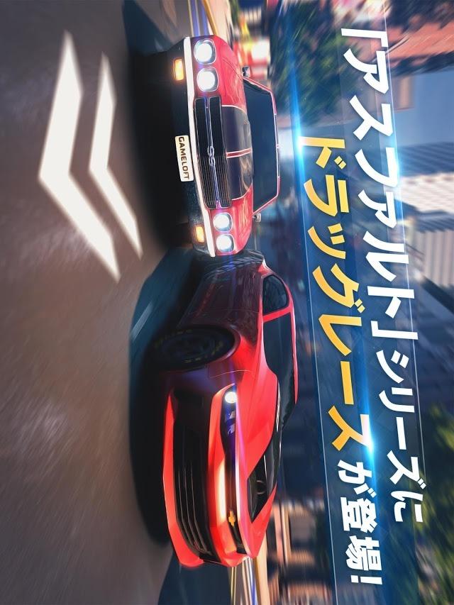 アスファルト:Street Storm Racingのスクリーンショット_1