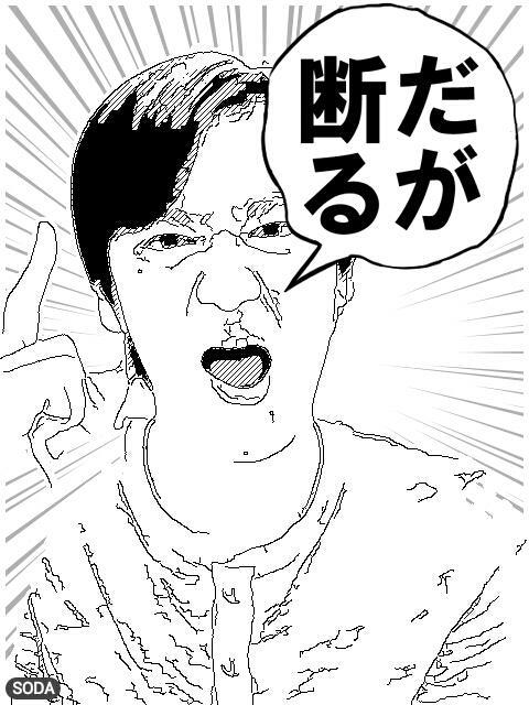 漫画風製作所 ~文字入れ・ふきだしスタンプ対応!!~のスクリーンショット_2