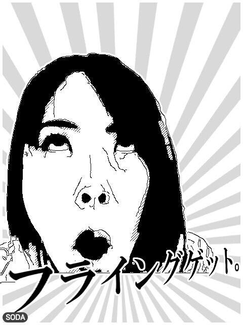 漫画風製作所 ~文字入れ・ふきだしスタンプ対応!!~のスクリーンショット_3